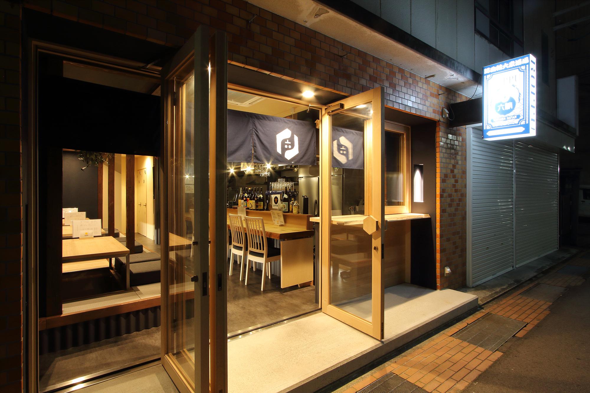 富山市総曲輪の飲食店「六腑」。建具を全開放にしてフルオープンでの営業が可能