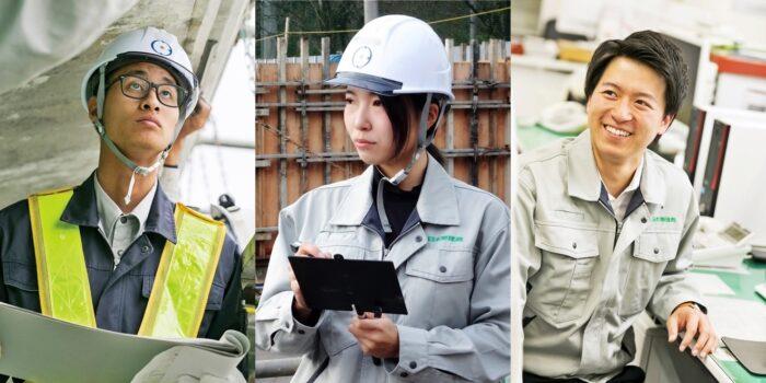 日本海建興株式会社